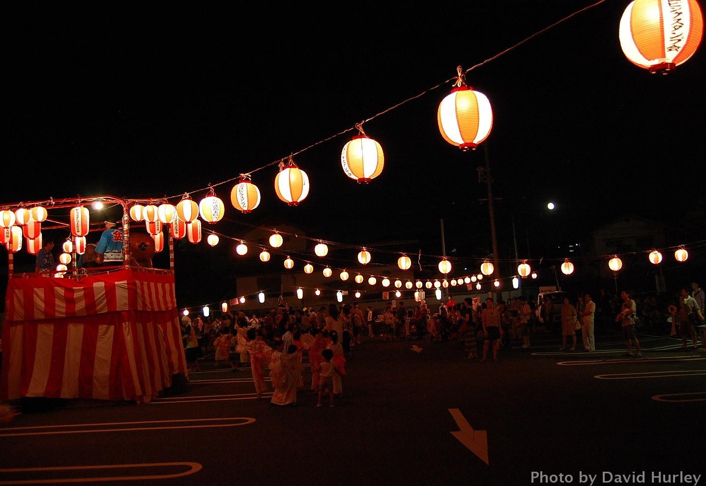 Madam Joy Obon Festival, Rakurakuen, Hiroshima 2012.