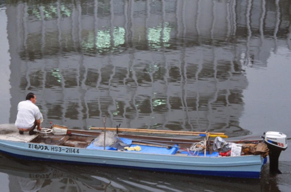Hiroshima fishing boat.