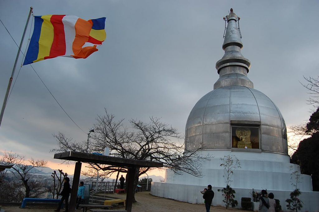 Peace Pagoda Futabayama Hiroshima