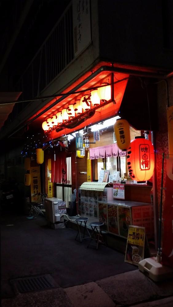 Takomon, Rakurakuen, Hiroshima,
